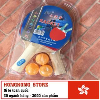 Bộ vợt bóng bàn bằng gỗ độc đáo - Bộ vợt bóng bàn thể thao gồm 2 vợt 3 bóng thumbnail