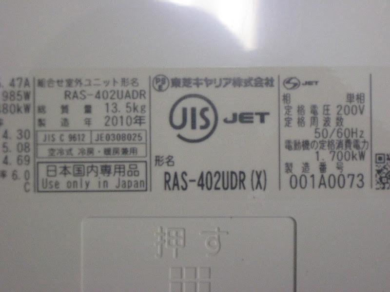 Bảng giá Máy lạnh nội địa nhật Điện máy Pico