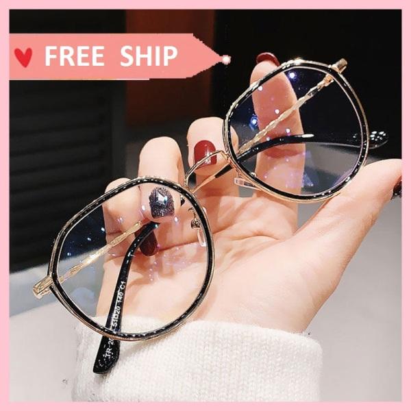 Giá bán Kính cận thời trang nam nữ phong cách thời trang cá tính tặng kèm mắt kính không độ, kính giả cận bảo vệ mắt chống tia UV, kính mắt thời trang Unisex, mắt kính hot nhất năm 2020 Pk044