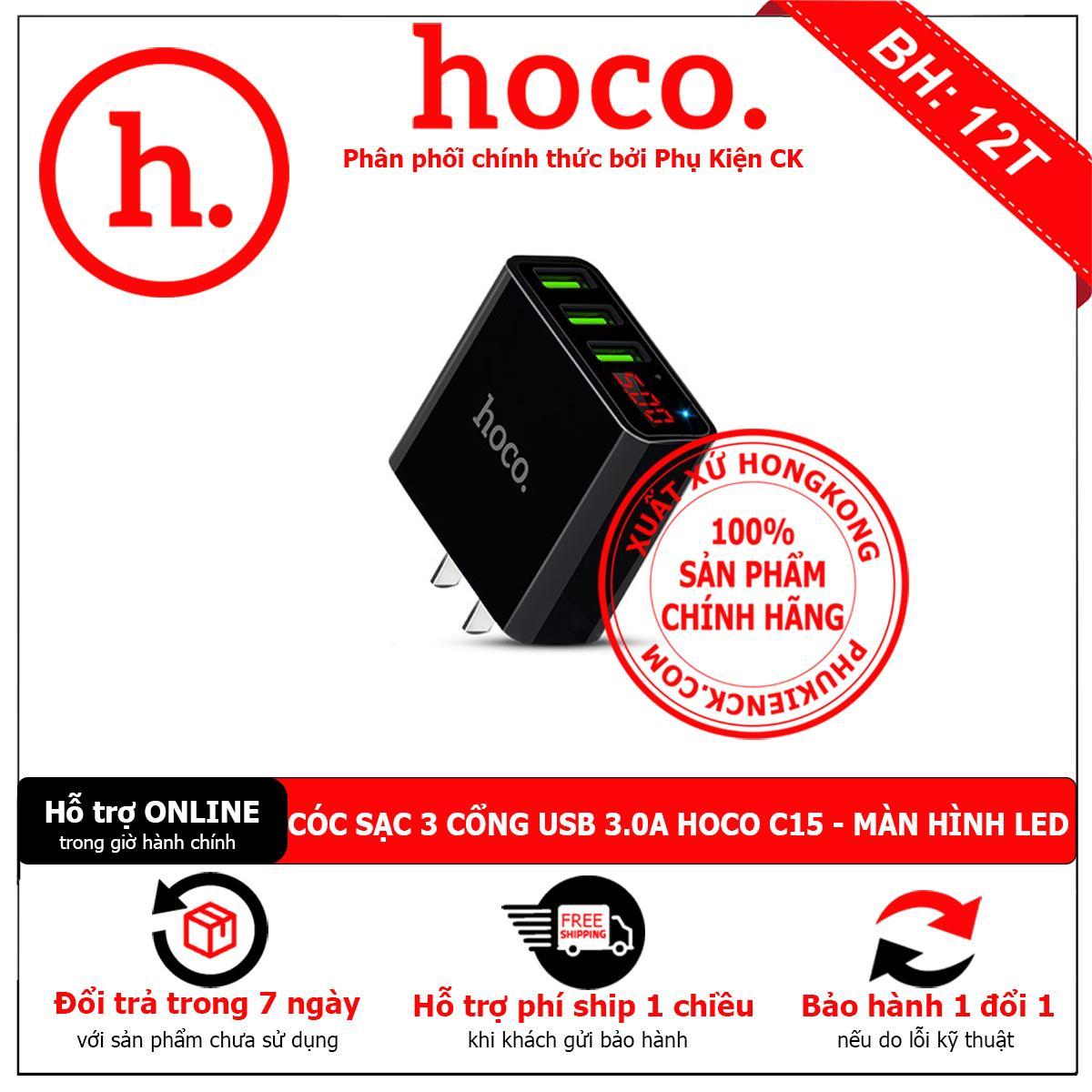 CÓC SẠC 3 CỔNG USB 3.0A HOCO C15 -HÃNG PHÂN PHỐI CHÍNH THỨC