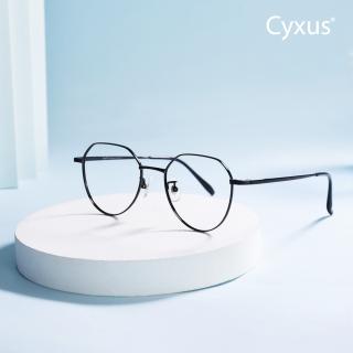 Cyxus Blue Light Blocking Kính máy tính Hàn Quốc Kính kim loại hợp thời trang không đều đặn UV400, Unisex 8005 thumbnail