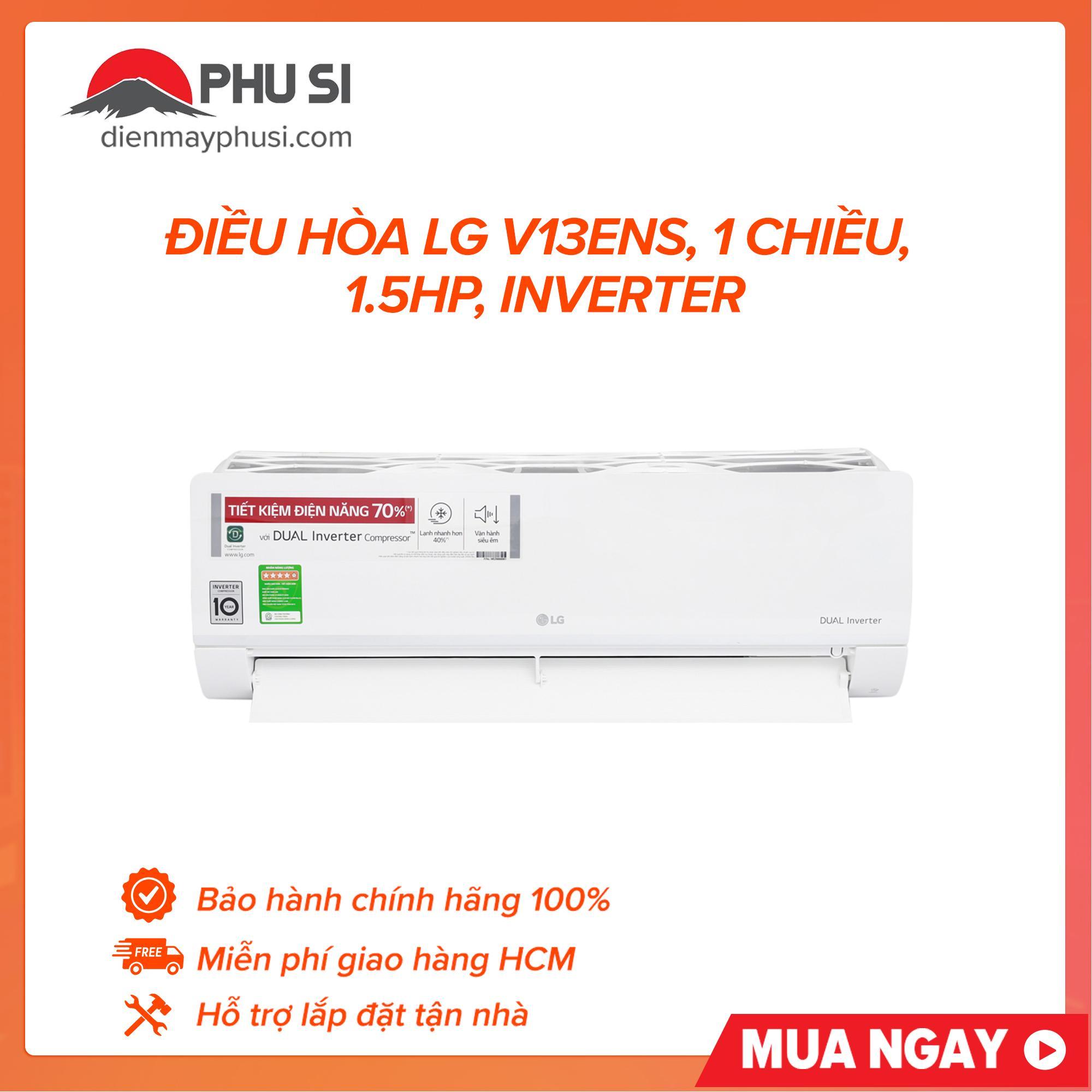 Bảng giá Điều hòa LG V13ENS, 1 chiều, 1.5HP, Inverter