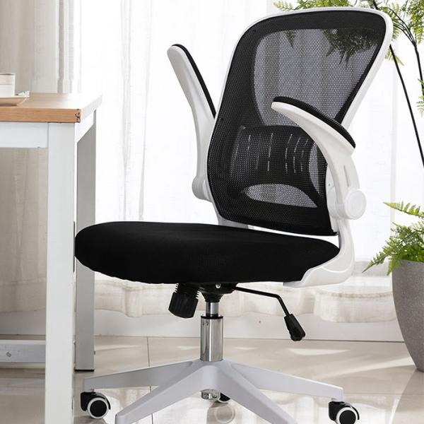Ghế xoay văn phòng tựa lưng lưới thoáng mát. ghế văn phòng, ghế làm việc GHP024-25 giá rẻ