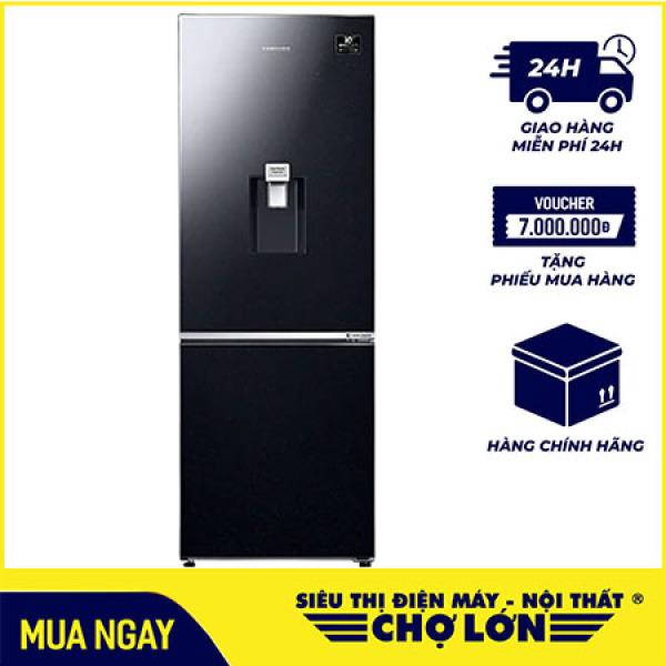 Tủ Lạnh Samsung Inverter 307 lít RB30N4170BU chính hãng