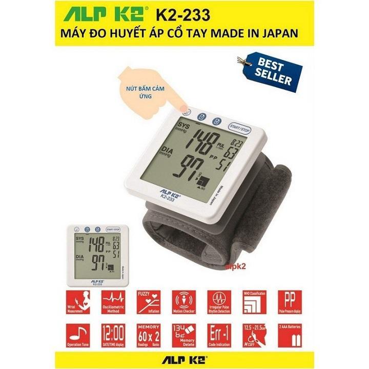 Máy đo huyết áp điện tử tự động Alpk 233