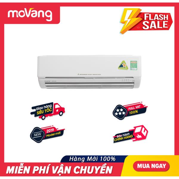 Máy lạnh Mitsubishi Heavy Inverter 1.5 HP SRK13YL-S5 -Công suất lạnh 11.940 BTU, Máy lạnh Inverter, Làm lạnh nhanh Hi Power