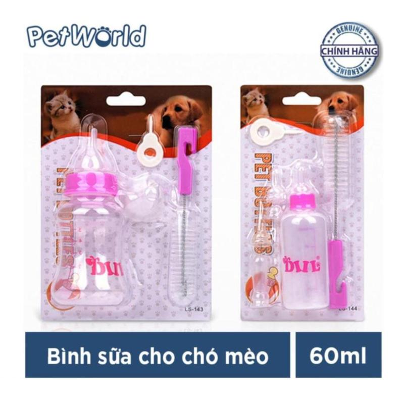 Bình sữa dành cho chó mèo con Pet Bottles 60ml (Hồng)