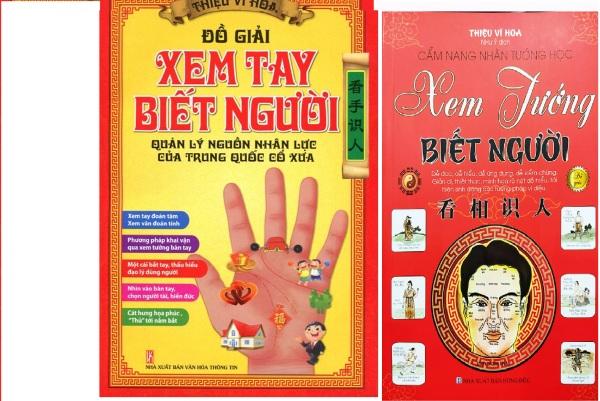 nguyetlinhbook - Combo 2 cuốn :Đồ giải xem tay biết người quản lý nguồn nhân lực của Trung Quốc cổ xưa + Cẩm nang nhân tướng học xem tướng biết người