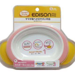Bát tập ăn Edison thumbnail