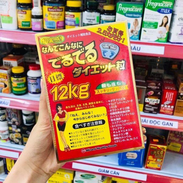 Giảm cân Nhật Bản 12kg Deru Deru Diet 75 gói cao cấp