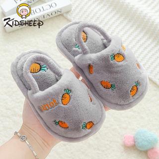 Kidsheep Giày trẻ em Dép cho bé Dép bông trẻ em Dép dày ấm áp mùa đông