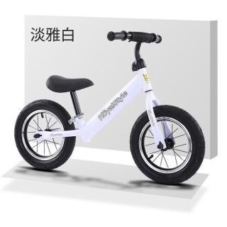 Xe chòi chân thăng bằng đồ chơi vận động cho bé Royal Style (Đen-Đỏ-Xanh-Trắng) thumbnail