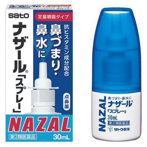Xịt mũi Nazal xanh Dương 30ml Nhật Bản nhập khẩu