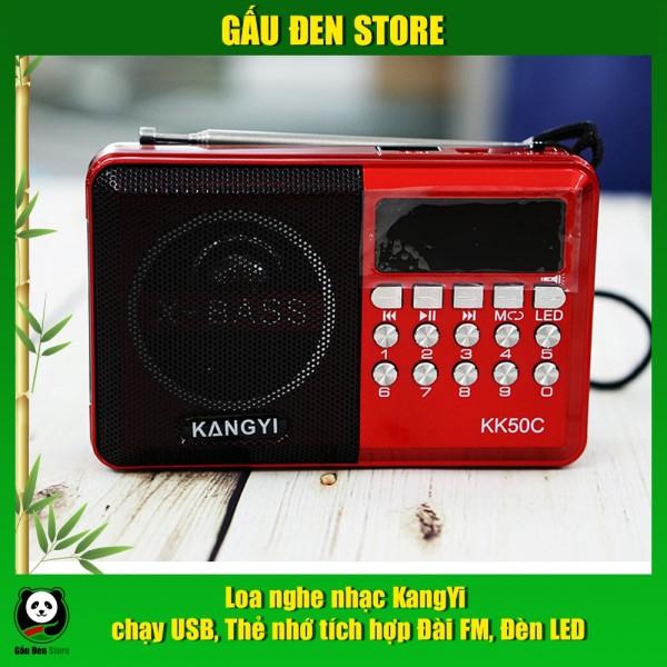 Bảng giá [Lấy mã giảm thêm 10%]Đài FM nghe nhạc cắm usb thẻ nhớ dành cho người già KangYi KK50C sản phẩm đa dạng chất lượng đảm bảo cam kết hàng giống hình inbox shop để được tư vấn thêm Phong Vũ