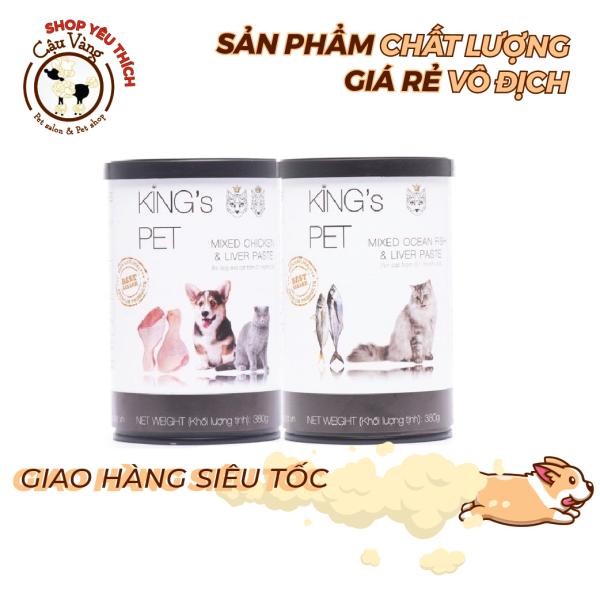 Pate Cá và Gà Hỗn Hợp Cho Chó Mèo King's Pet lon 380g | Thức ăn chó mèo King Pet 380g