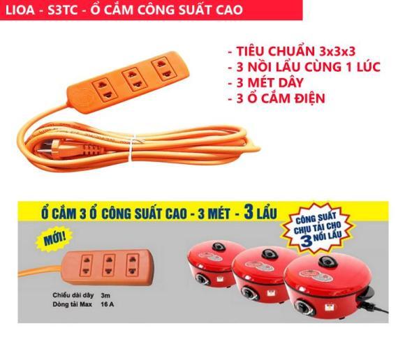 Ổ cắm điện 3 lỗ Dây Dài 3 Mét tải 3 nồi lẩu Lioa S3TC màu cam