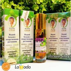 Hình ảnh 2 Chai Dầu Nhân Sâm 16 Vị Thảo Dược (nội địa Thái Lan) - Otop Yatim Brand (8cc x2chai)