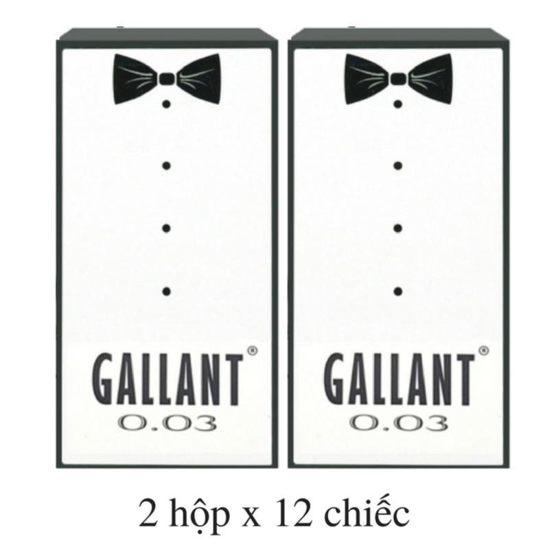 24 chiếc Bao cao su Siêu mỏng 0.03 mm GALLANT 0.03 (2 hộp x 12 chiếc) - Vsmile Vietnam