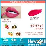 Ôn Tập Agapan 03 Son Tint Li Agapan Painting Rouge Lipstick Mau Số 3 Agapan Trong Hồ Chí Minh