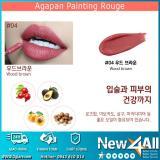 Ôn Tập Agapan 04 Son Kem Lỳ Agapan Painting Rouge Lipstick Mau Số 4 Agapan