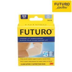 Băng đeo hỗ trợ khuỷu tay Futuro 76578 màu be, size M nhập khẩu