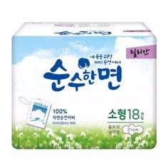 Hình ảnh Băng vệ sinh có cánh Kleannara Lilian Soohan 100% Cotton hàng ngà ( 20 miếng/1túi 18 Cm ) - Hàng Chính Hãng