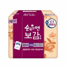 Hình ảnh Băng vệ sinh Lilian Bogam thảo dược hàng ngày Cao cấp Hàn Quốc ( 19 miếng/túi 23Cm)