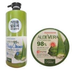 Bộ 1 Sữa tắm dưỡng da + 1 Gel dưỡng thể ORGANIA White Good Nature Aloe Vera