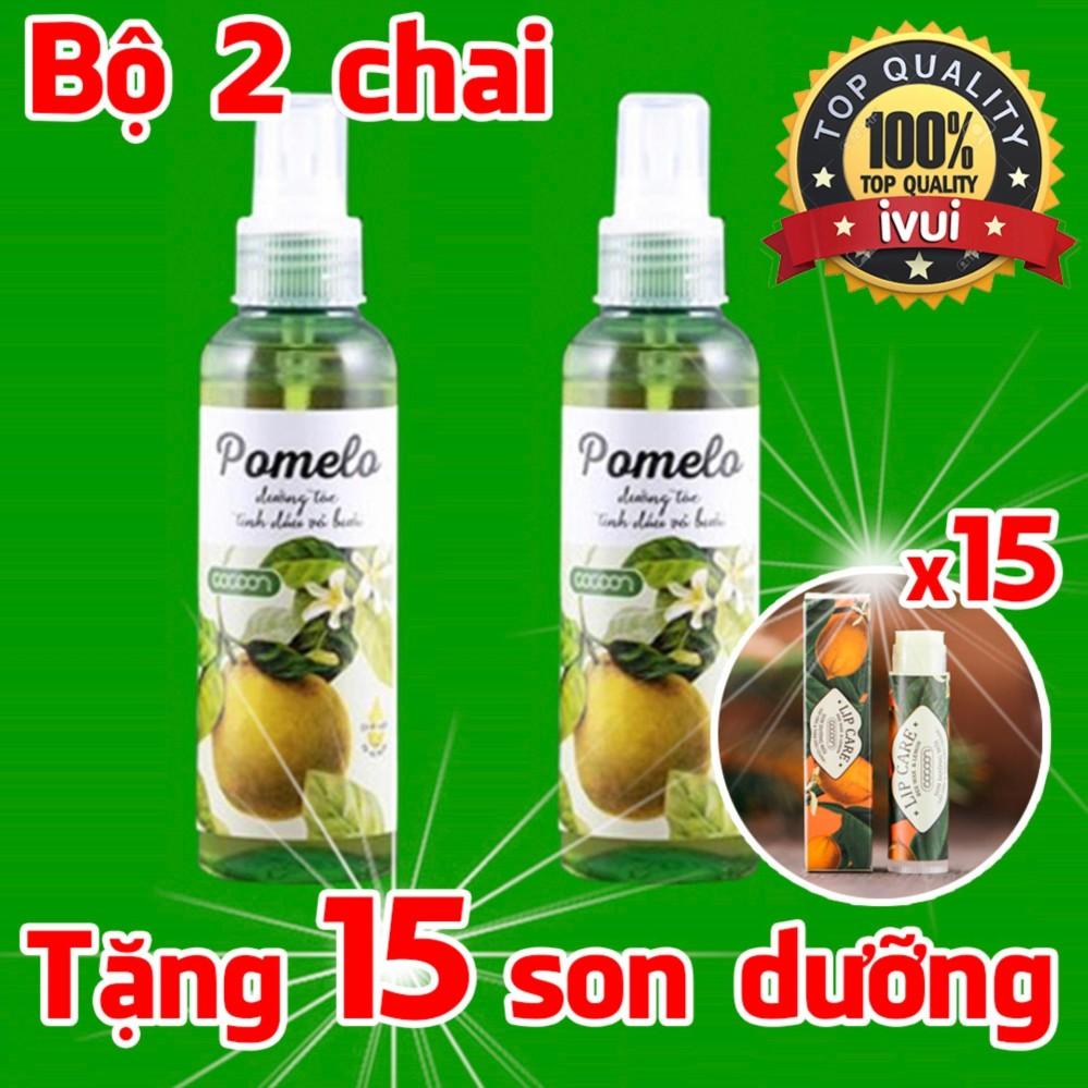 Hình ảnh Bộ 2 Chai Xịt Tóc Bưởi Pomelo và 15 Son Dưỡng Môi Lip Care Cocoon