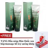 Cửa Hàng Bộ 2 Dầu Lạnh 150Ml Han Quốc Tặng Dầu Nong Xoa Bop Massage 100Ml Hỗ Trợ Xương Khớp Bà Rịa Vũng Tàu
