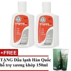 Hình ảnh Bộ 2 Dầu nóng xoa bóp/massage 100ml + Tặng Dầu Lạnh 150ml Hàn Quốc hỗ trợ xương khớp