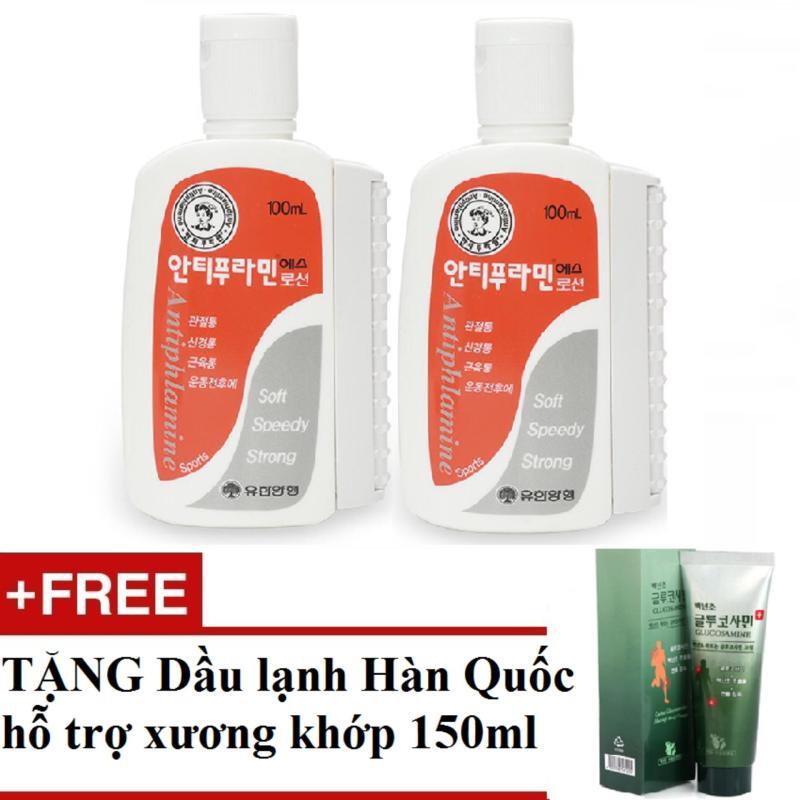 Bộ 2 Dầu nóng xoa bóp/massage 100ml + Tặng Dầu Lạnh 150ml Hàn Quốc hỗ trợ xương khớp nhập khẩu