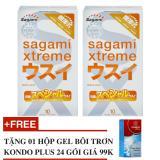 Bộ 2 Hộp Bao Cao Su Sagami Super Thin Sieu Mỏng Nhật Bản Tặng 1 Hộp Gel Boi Trơn Kondo Rẻ