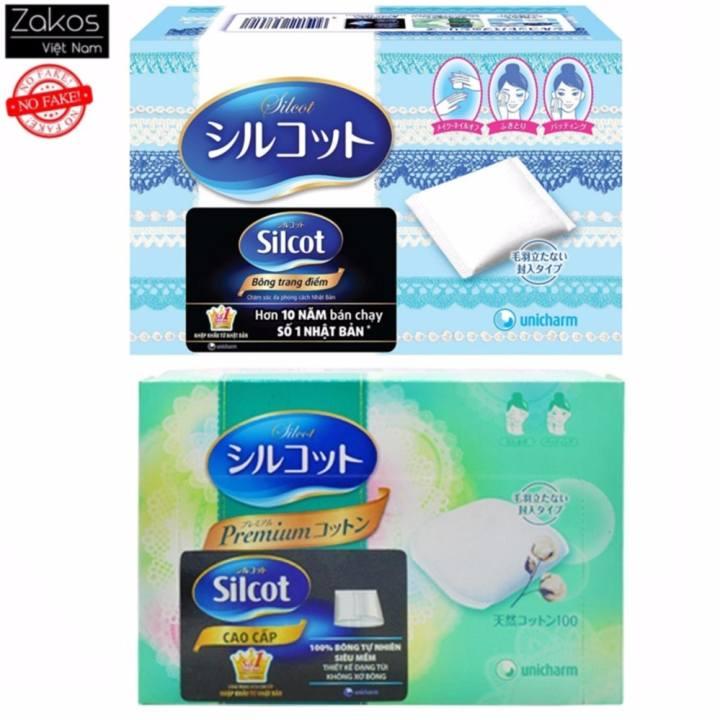 Bộ 2 hộp bông tẩy trang dạng tui Silcot 82 miếng + Silcot Premium 66 miếng Nhật Bản