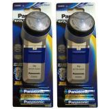Giá Bán Bộ 2 May Cạo Rau Dung Pin Panasonic Es6850 Mới