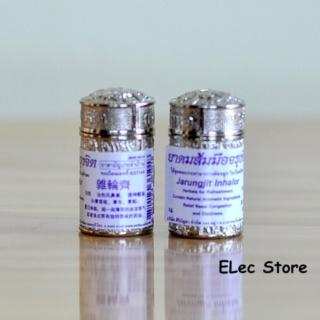 Bộ 2 ống hít hỗ trợ viêm xoang - Thái Lan thumbnail