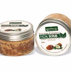 Hình ảnh Bộ 2 Đường Nâu & Dầu Dừa Tẩy Da Chết Mặt-Môi ( Facial Scrub) Kokoshis