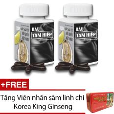 Bán Bộ 2 Thực Phẩm Chức Năng Hau Tam Hiệp 30 Vien Tặng Vien Nhan Sam Linh Chi Korea King Ginseng Nguyên