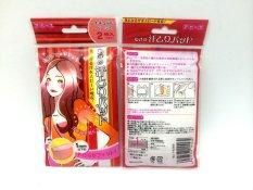 Bộ 20 miếng dán thấm hút mồ hôi nách, khử mùi, diệt khuẩn - Hàng xuất Nhật tốt nhất