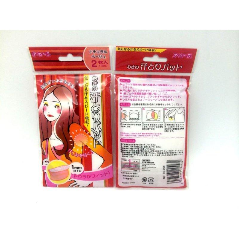 Bộ 60 miếng dán thấm hút mồ hôi nách, khử mùi, diệt khuẩn - Hàng xuất Nhật giá rẻ