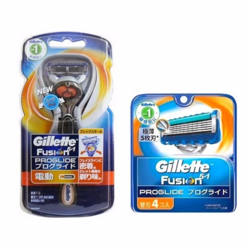 Bộ dao cạo râu chạy pin và vỉ 4 lưỡi dao cạo Râu Gillette Fusion Proglide 5+1.