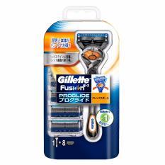 Bộ Dao Cạo Râu Và 8 Lưỡi Dao Cạo Gillette Fusion Proglide tốt nhất