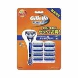 Bộ Dao Cạo Rau Va 9 Lưỡi Dao Cạo Rau Gillette Fusion Proglide 5 1 Nguyên