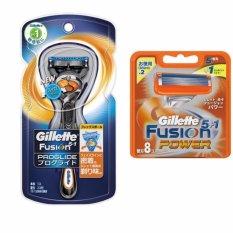 Chiết Khấu Bộ Dao Cạo Rau Va 10 Lưỡi Dao Cạo Rau Gillette Fusion Proglide 5 1 Power Có Thương Hiệu