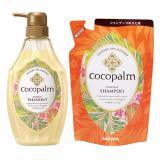 Bộ Dầu Gội Nhật Bản Cocopalm Tui 500Ml Va Dầu Xả Cocopalm Chai 600Ml Rẻ