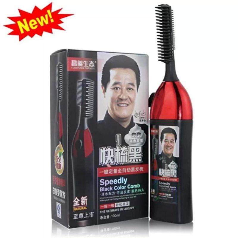 Bộ Lược nhuộm tóc thông minh thế hệ mới 1 nút bấm (Đen) cao cấp