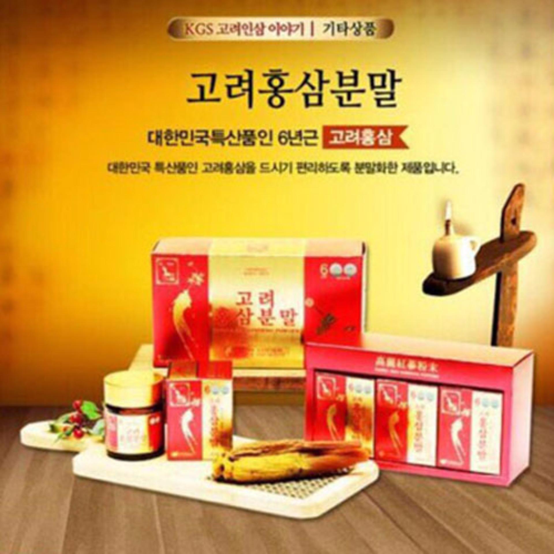 Bột Hồng Sâm Kgs Hàn Quốc 180Gr