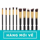 Giá Bán Cọ Trang Điểm 10 Mon Kem Bao Da Bảo Vệ Pro Comestic Makeup Sets Trực Tuyến
