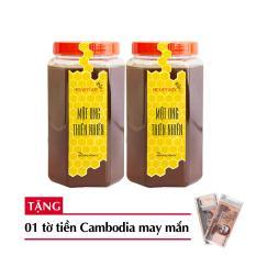 Combo 2 Mật ong thiên nhiên Honeyboy 1kg + Tặng 1 tờ tiền Cambodia hình phật may mắn nhập khẩu