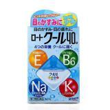 Giá Bán Combo 2 Thuốc Nhỏ Mắt Rohto Vita Nhật 12Ml Xanh Mới